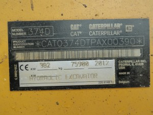 DSC05215